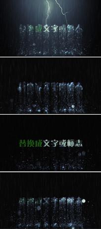 液体水幕闪电logo标志显示ae模板