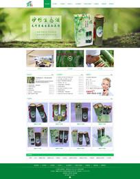 竹筒酒企业网站模板
