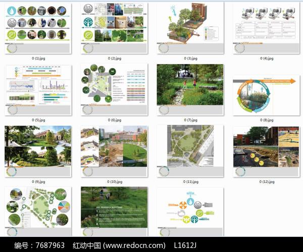 国外公园广场景观设计排版分析图片