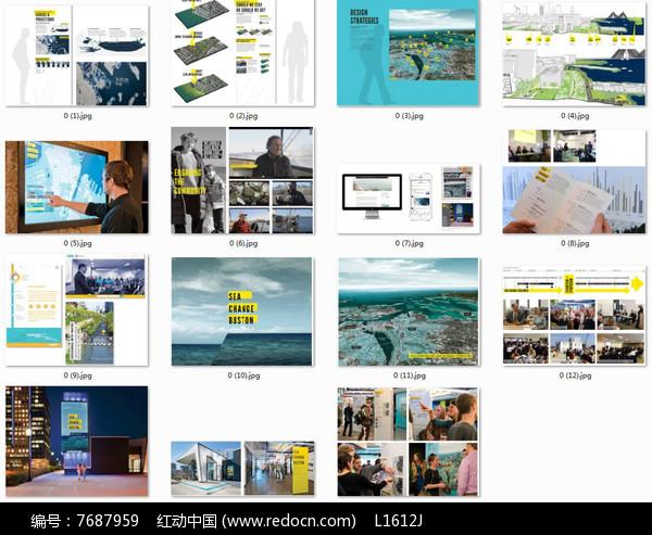 国外通信类排版分析图图片