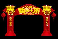 红色喜庆2017鸡年新春商场氛围门头设计
