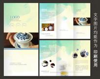 简洁茶叶三折页