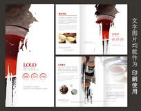 简洁中国风茶叶三折页