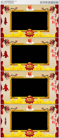 鸡年金色边框透明通道遮罩视频