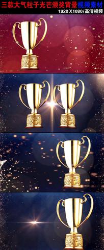 三款大气中国风颁奖背景视频