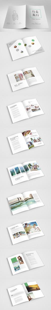 时尚旅行画册设计