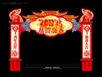 喜庆创意2017鸡年大吉商场氛围门头设计模板