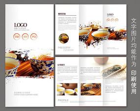 中国风水墨茶叶茶文化三折页