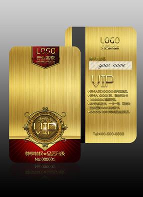 尊贵金属拉丝vip会员卡设计