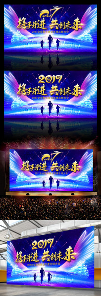 2017鸡年企业元旦春节年会晚会舞台背景