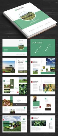 2017现代农业画册 AI