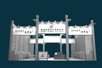 茶叶文化展厅模型 max
