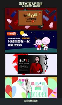 大牌女装韩式新款海报