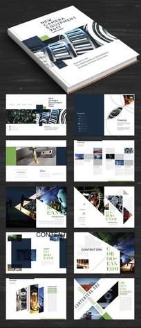 大气机械画册设计