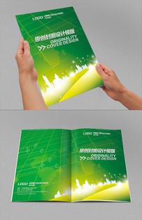 绿色科技画册封面模版