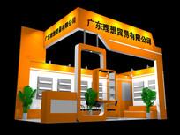 贸易产品展示馆模型