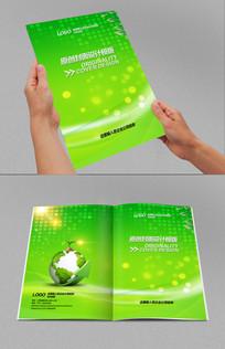 清新绿色封面模版