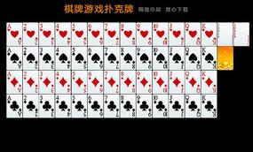 棋牌游戏扑克牌设计 PSD