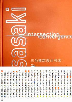 sasaki intersection convergence--佐佐木景观规划事务所