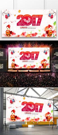 手绘2017鸡年水彩小清新新年海报