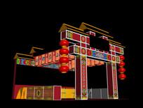 小吃中式展厅模型 max