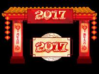 喜庆创意2017鸡年大吉商场氛围门头设计
