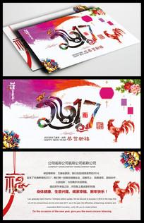 2017创意中国风鸡年新年贺卡设计