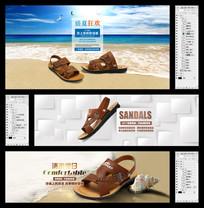 2017年淘宝天猫新款沙滩凉鞋海报