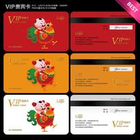 2017中国娃娃会员卡设计模板
