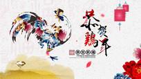 春节晚会海报设计