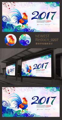 大气2017鸡年企业年会背景板展板设计