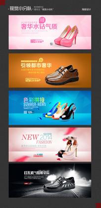 高端大气的鞋子海报