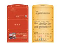 红色金色活动邀请函设计