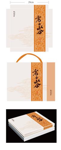 老白茶茶叶礼盒包装设计