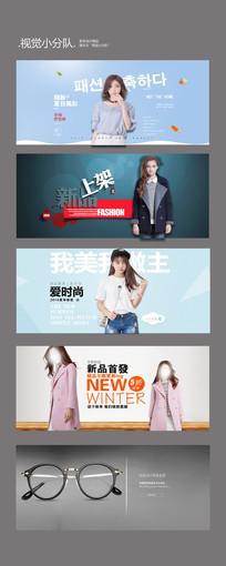 时尚简约淘宝网络广告海报 PSD