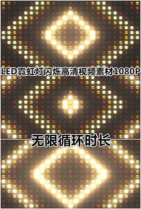 循环闪烁灯光led视频背景