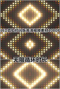 LED霓虹灯泡闪烁舞台背景视频