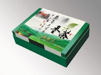 茶叶包装效果图设计