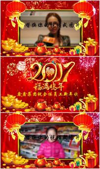 edius鸡年企业春节拜年视频模板