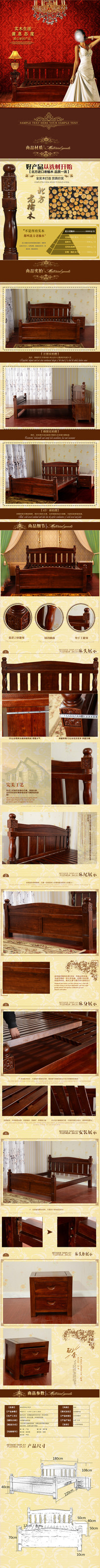 复古欧式家具详情设计
