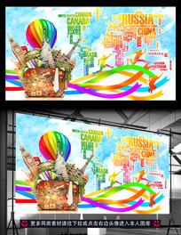 环游世界印象广告背景模板设计