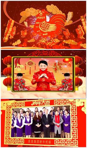 拜年视频_会声会影春节拜年视频模板