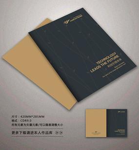 简洁画册封面设计