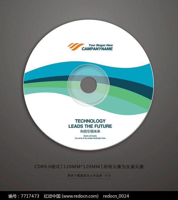 简约软件光盘封面设计图片