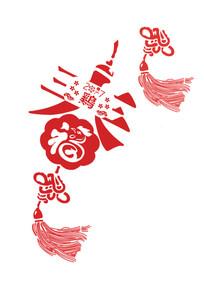 节日素材鸡年春节福中国风剪纸