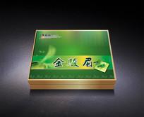 金骏眉茶叶包装盒设计模板