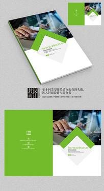 绿色科技商务电子办公画册封面