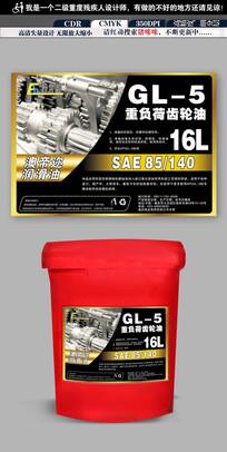 汽车齿轮油瓶贴设计 CDR