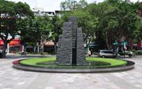 商业景观石雕塑