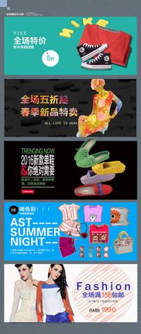 淘宝简约风格品牌促销海报 PSD